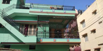 Gallery Cover Image of 2800 Sq.ft 4 BHK Independent House for buy in Nayandahalli for 9500000