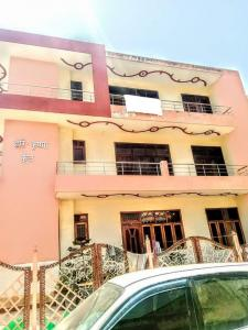 Gallery Cover Image of 900 Sq.ft 2 BHK Apartment for buy in Ramgarhi for 2500000