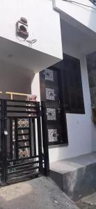 Gallery Cover Image of 900 Sq.ft 2 BHK Independent House for buy in Ram Nagar for 3700000