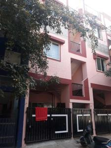 Gallery Cover Image of 2025 Sq.ft 5 BHK Independent House for buy in Hebbal for 9500000