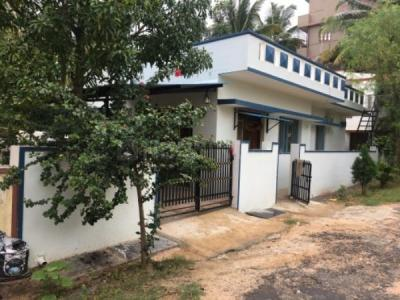 Gallery Cover Image of 1320 Sq.ft 2 BHK Independent House for buy in Bommasandra for 9900000
