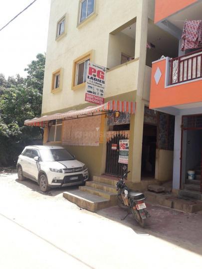 बेललंदूर में स्वामी नरेंद्र पीजी में बिल्डिंग की तस्वीर