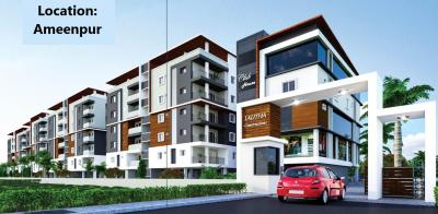 Gallery Cover Image of 1200 Sq.ft 2 BHK Apartment for buy in Chandanagar for 5400000