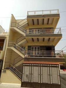 Gallery Cover Image of 2500 Sq.ft 4 BHK Independent House for buy in Gnana Bharathi for 14000000
