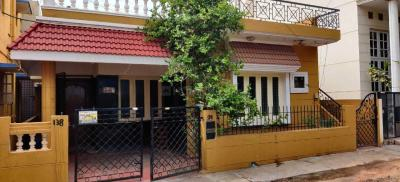 Gallery Cover Image of 1200 Sq.ft 2 BHK Independent House for rent in Horamavu for 17000
