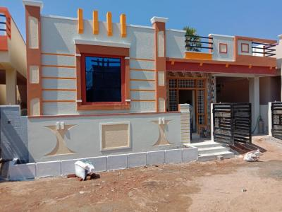 Gallery Cover Image of 1150 Sq.ft 2 BHK Independent House for buy in Rampally for 5500000