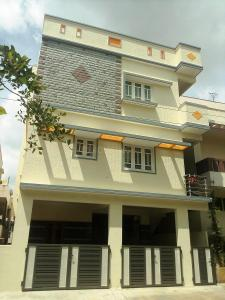 Gallery Cover Image of 3800 Sq.ft 4 BHK Independent House for buy in Banashankari for 21000000