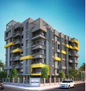 Gallery Cover Image of 1220 Sq.ft 2 BHK Apartment for buy in Bhowanipore for 13200000