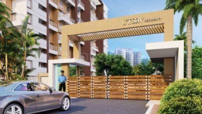 Gallery Cover Image of 850 Sq.ft 2 BHK Apartment for buy in Utsav Residency, Koregaon Bhima for 3737000