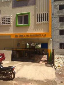 Gallery Cover Image of 500 Sq.ft 1 BHK Apartment for rent in Mahadevapura for 14500