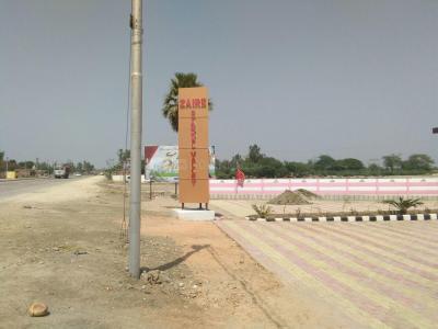 1000 Sq.ft Residential Plot for Sale in Phulwari Sharif, Patna