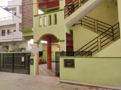 Gallery Cover Image of 1050 Sq.ft 9 BHK Independent House for buy in Varthur for 12500000
