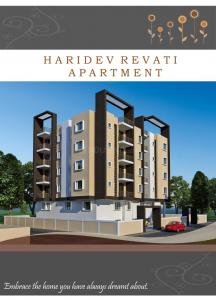 Gallery Cover Image of 1025 Sq.ft 2 BHK Apartment for buy in Chandmari for 4700000