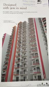Gallery Cover Image of 965 Sq.ft 2 BHK Apartment for rent in Bharat City Phase -  1, Indraprashtha Yojna for 5000