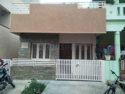 Gallery Cover Image of 600 Sq.ft 2 BHK Independent House for buy in Ramakrishnanagar for 4500000