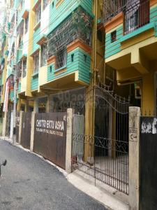 Gallery Cover Image of 800 Sq.ft 2 BHK Apartment for rent in South Dum Dum for 8500