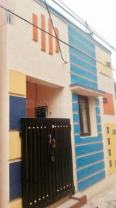 Gallery Cover Image of 450 Sq.ft 1 BHK Independent House for buy in Gandhimaa Nagar for 2500000
