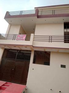 Gallery Cover Image of 900 Sq.ft 3 BHK Independent House for buy in Sipri Bazar for 3400000
