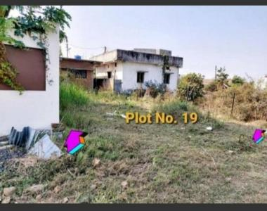 1500 Sq.ft Residential Plot for Sale in Besa, Nagpur