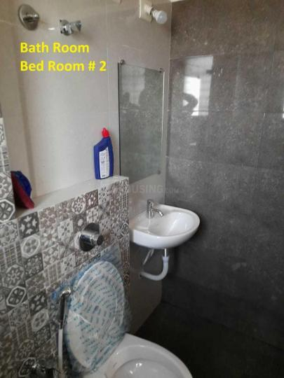 Common Bathroom Image of 1800 Sq.ft 3 BHK Apartment for rent in Thaltej for 32000