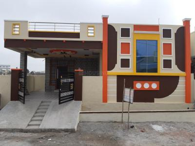 Gallery Cover Image of 1650 Sq.ft 2 BHK Independent House for buy in Dammaiguda for 7500000