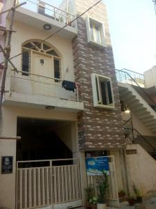 Gallery Cover Image of 600 Sq.ft 2 BHK Independent House for buy in Horamavu for 6500000