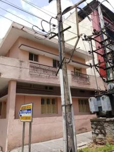 Gallery Cover Image of 1600 Sq.ft 4 BHK Independent House for buy in Jayanagar for 14000000