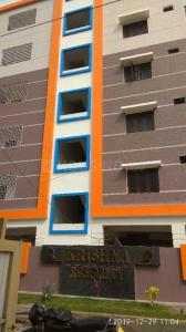 Gallery Cover Image of 1025 Sq.ft 2 BHK Apartment for buy in Kapra for 4050000