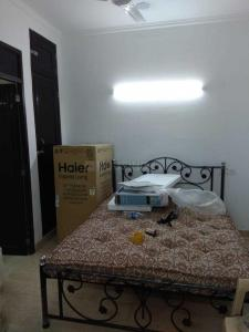 Gallery Cover Image of 350 Sq.ft 1 RK Independent Floor for rent in Lajpat Nagar for 16000
