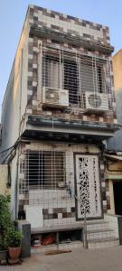 Gallery Cover Image of 550 Sq.ft 2 BHK Independent House for buy in Kandivali West for 8000000