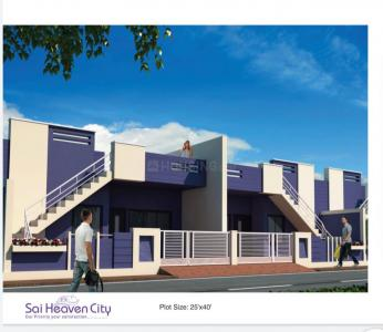 Gallery Cover Image of 1000 Sq.ft 2 BHK Villa for buy in Housing Board Colony for 2750000