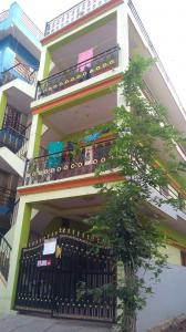 Gallery Cover Image of 1200 Sq.ft 1 BHK Independent House for rent in Bommanahalli for 9000