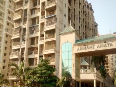 Gallery Cover Image of 1160 Sq.ft 2 BHK Apartment for rent in Arihant Anaya , Kharghar for 19500