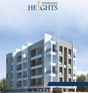 Gallery Cover Image of 500 Sq.ft 1 BHK Apartment for buy in Talegaon Dabhade for 2100000