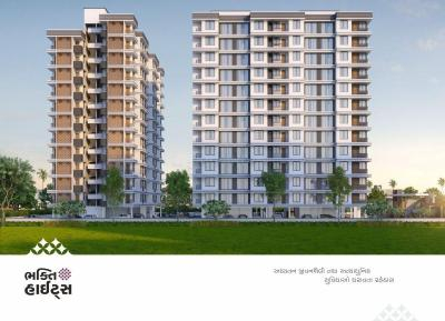 Gallery Cover Image of 980 Sq.ft 2 BHK Apartment for buy in Amroli for 1274000