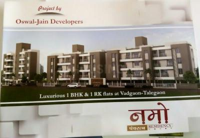 Gallery Cover Image of 590 Sq.ft 1 BHK Apartment for buy in Vadgaon for 2081923