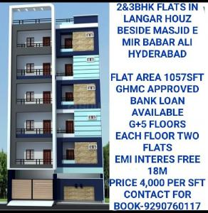 Gallery Cover Image of 1124 Sq.ft 3 BHK Apartment for buy in Bapu nagar for 4500000