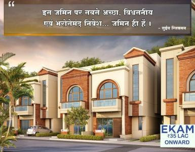 Gallery Cover Image of  Sq.ft Residential Plot for buy in sector 5, Sohna for 3500000