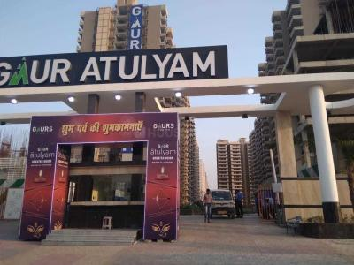 Gallery Cover Image of 955 Sq.ft 2 BHK Apartment for buy in Omicron I Greater Noida for 3100000