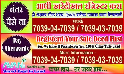 Gallery Cover Image of  Sq.ft Residential Plot for buy in Panvel for 249999