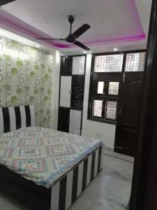 Gallery Cover Image of 750 Sq.ft 2 BHK Independent Floor for buy in Palam for 3700000