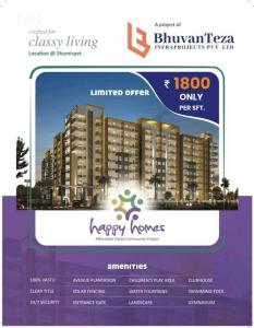 Gallery Cover Image of 1215 Sq.ft 2 BHK Apartment for buy in Dundigal for 1900000