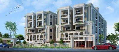 Gallery Cover Image of 600 Sq.ft 1 BHK Apartment for buy in New Rani Bagh for 1440000