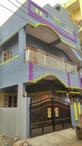 Gallery Cover Image of 1200 Sq.ft 2 BHK Independent House for rent in Margondanahalli for 10500