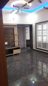 Gallery Cover Image of 2100 Sq.ft 4 BHK Independent House for buy in Horamavu for 13500000
