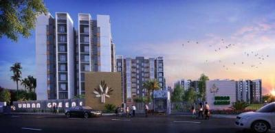 Gallery Cover Image of 775 Sq.ft 2 BHK Apartment for buy in Chinar Park for 5580000