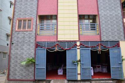 Gallery Cover Image of 4560 Sq.ft 6 BHK Independent House for buy in HSR Layout for 30000000