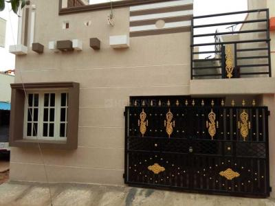 Gallery Cover Image of 500 Sq.ft 2 BHK Independent House for buy in Margondanahalli for 4000000