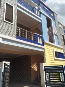 Gallery Cover Image of 1512 Sq.ft 4 BHK Independent House for buy in Dr A S Rao Nagar Colony for 10280000