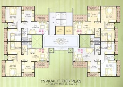 Gallery Cover Image of 1075 Sq.ft 2 BHK Apartment for buy in Neptune Residency, Kamothe for 8500000